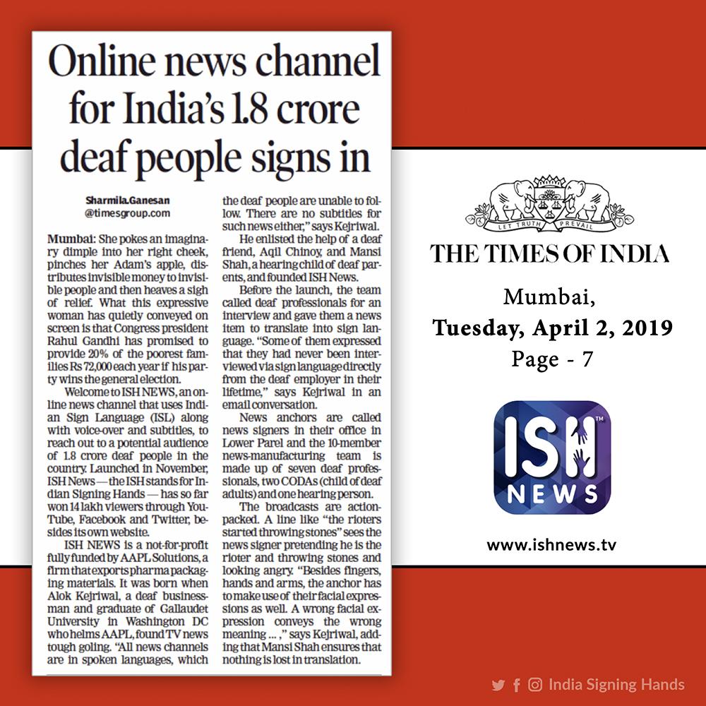 Times Of India - Mumbai