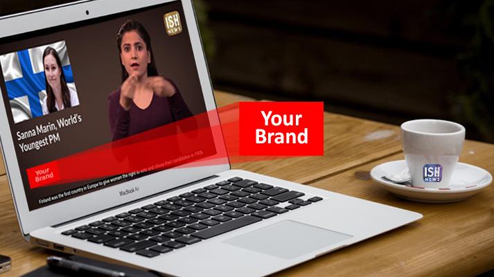 Display Your Brand