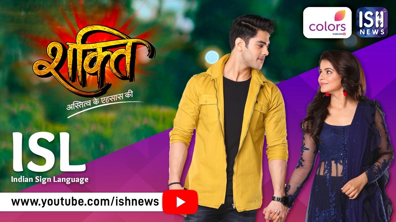 Colors TV - Shakti